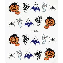 Halloween Decal (H-004)