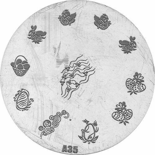 Stamping Pattern 7cm - A35 / Easter