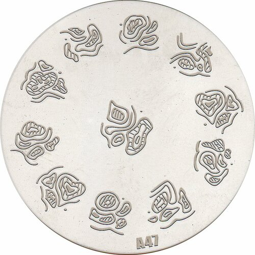 Stamping Pattern 7cm - A47