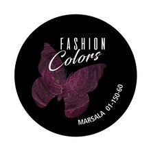 Fashion Color - Marsala, 5ml