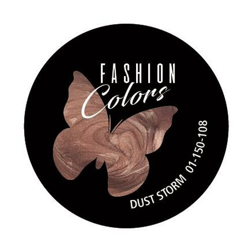 Fashion Color - Dust Storm, 5ml